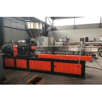 Buy cheap Pet Bottle Recycle Double Screw Extruder Plastic Granules Making Machine product