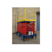 Buy cheap Manual Mobile Aerial Work Platform Steel Material Hydraulic Platform Lift product