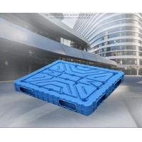 China 1300*1100*170mm  Blow moulded pallet with Double face HDPE used on cooler warehouse  -40℃ on sale
