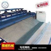 Buy cheap 5.5KW Power Automatic Crimped Wire Mesh Machine  2.5m Weaving Breadth from wholesalers