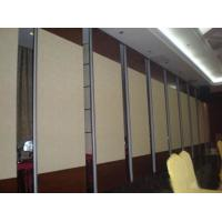 Buy cheap 85 mm Thickness Leather Surface Sound Proofing Movable Sliding Folding Partition Walls from wholesalers