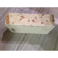 Buy cheap Coke Oven Silica Fire Brick , Insulating High Temp Fire Brick Customized Size product