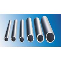 Buy cheap DIN / JIS Seamless Polished Stainless Steel Tube 309S 310S Foodstuff / Machinery from wholesalers