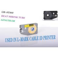 Buy cheap 3.0mm yellow 2:1 Heat shrinkable tube heavy duty for cable ID printer product