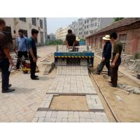 China Hot selling New Design Gaifeng Brand paving brick laying machine for 1.8m width road on sale