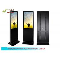 """Buy cheap Android Touch Screen 47"""" Floor Standing Digital Signage For Advertising Display from wholesalers"""