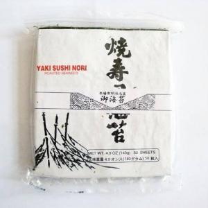 China Yaki Nori, Roasted Seaweed for Sushi on sale