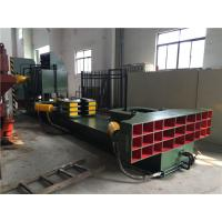 China Small Vertical Waste Paper Bale Breaker Machine For Drilling Type Open Bag Piece on sale
