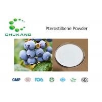 Buy cheap 99% Botanical Extract / Pterostilbene Powder Prevent Cardiovascular Diseases CAS 537 42 8 product