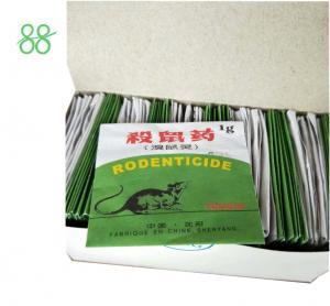 Buy cheap Brodifacoum 0.005%BB 0.25%TK Anticoagulant Rodenticide product