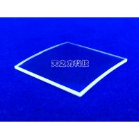 Buy cheap Bridge Type Sapphire Glass Watch Face , Customized Structure Sapphire Optical Window product