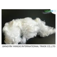 Buy cheap Super White Non Woven Fiber / Staple Fiber Polyester 2.5D For Filtration product
