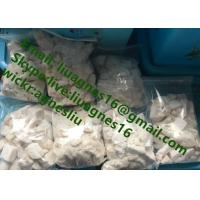 Buy cheap 99.9% Purity NDH Crystal Vendor Research Chemical Powders ndh hep Research Raw from wholesalers