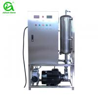 China ozonated water machine for drinking water treatment on sale