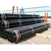 Buy cheap HFW Steel Pipes for constructures product