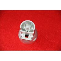Buy cheap Small Power Al6063 T6 CNC Machining Process with Silver Anodize product
