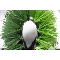 Buy cheap High Dtex Of 13000 Professional Football Artificial Grass For National Training from wholesalers