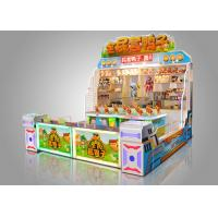 Buy cheap Indoor Play Kids Preference Carnival Equipment Booth For Arcade product