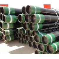 Buy cheap Plain-end Seamless Pipe for Casing Couplings 203*25mm J55, K55, N80 product