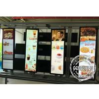 Buy cheap DP Connection 23.2inch Supermarket Stretched LCD Display Video Wall, Android High Brightness Bar Player from wholesalers