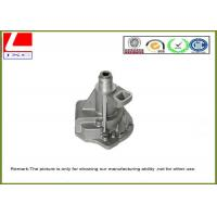 Buy cheap Motorcycle used Die Casting Aluminum Products Computer Numerical Control Machining product