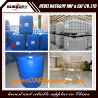Buy cheap Acetic Acid solution 75% IBC Plastic Drum Packing product