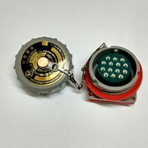 Buy cheap BJ-16YT-11/GZ YZ-11Waterproof Non-Sparking Type Multi Pin Plug Socket from wholesalers