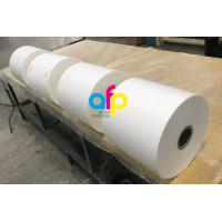 Buy cheap BOPP EVA Dry Matte Lamination Roll Soft for Lamination and Printing product