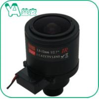 Buy cheap 0.2 Mm M.O.D CCTV Zoom Lens Manual Zoom 2.8-12Mm Focal Length High Defination product