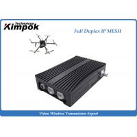 Buy cheap Mesh TDD Transceiver 1-200km COFDM Bidirectional Portable Radio Downlink Uplink from wholesalers