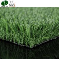 Buy cheap Artificial Pet Turf Easy Installation Flooring Mat product