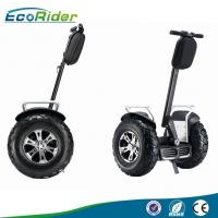 Buy cheap Brushless Motor 4000 Watt Segway Electric Scooter Self Balancing with Speedmeter product