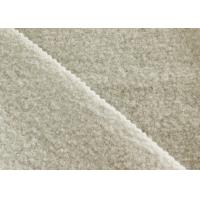 Buy cheap Plain Pattern Knitting Boiled Wool Fabric Toronto Cream - Colored product