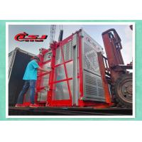 Buy cheap Stable Performance Rack And Pinion Elevator Double Cabin For Man Material Lifting product