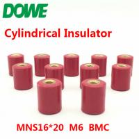 Buy cheap MNS busbar polymer insulator post insulator product