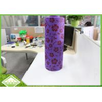 Buy cheap 100% Virgin PP Printed Non Woven Fabric Cloth Roll For Table Cloths / Bags product