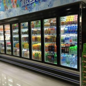 China Customize Freezer Glass Door Freezer With Copeland Compressor on sale