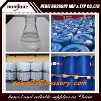 Buy cheap 30kgs Plastic drum packing  Glacial Acetic Acid 99.8% product