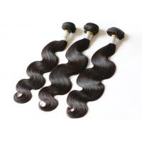 Buy cheap Full Cuticle Curly Human Hair Extensions , Unprocessed Grade 8A Peruvian Hair Wave product