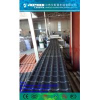 Buy cheap PVC Synthetic Resin Roof Tile Extrusion Machine for Roofing Tile/Light weight roof tiles/ APVC/UPVC/PVC roofing sheet product