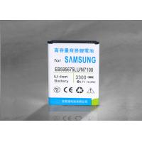 Buy cheap 2100mAh Samsung Cell Phone Battery Replacement For Galaxy Note2 from wholesalers