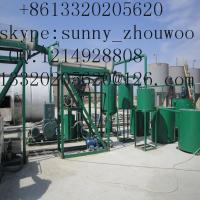 China ZSA Black Oil Extraction Equipment,Oil Distillation Equipment  to base oil Manufacturer on sale