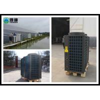 Buy cheap Fishies Pool Air Source Heat Pump , High Efficiency Air Source Central Heating from wholesalers