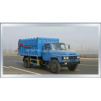 Dongfeng Pointed Head Butt Garbage Truck