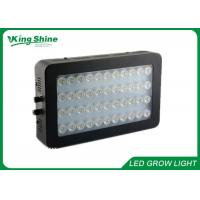 Buy cheap Controllable 132W Led Aquarium Lights Marine Fish Tank Led Lights product