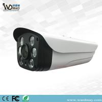 Buy cheap New 2MP/5MP CCTV Security Bullet IP Camera From Wardmay Professional Manufacturer product