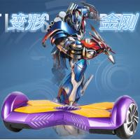 Buy cheap Self Balancing Electric Scooter balance two wheels 4400ah Samsung battery Max Speed 12km/h product