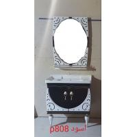 Buy cheap New Modern Floor Mounted PVC Bathroom Washbasin Cabinet With Painting ISO Standard product
