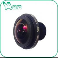 Buy cheap Customized Waterproof  Dome Camera Lens Focal Length 1.7 mm MTV Mount product