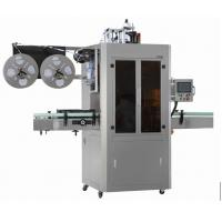 Buy cheap High Speed Full Automatic Bottle Labeling Machine For PET Bottle product